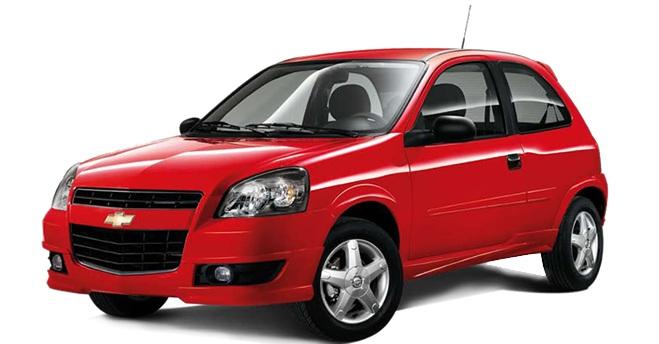 Carros Viejos Modelos 2011 Y 2012 Parte 1 Alsrac Productions